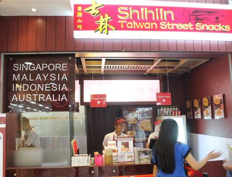 WN-Shihlin
