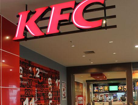 WN-KFC